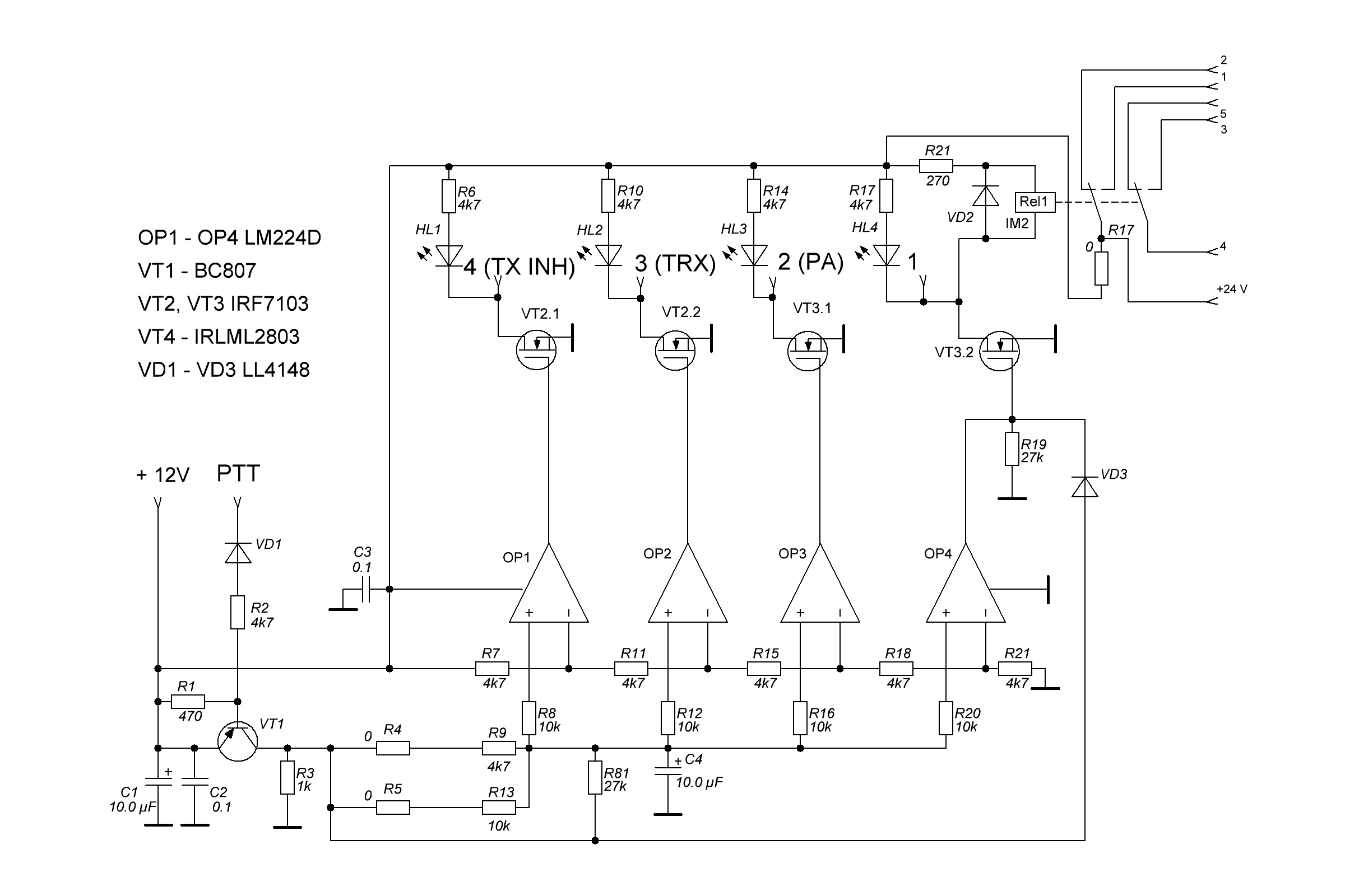 Sequencer PCB latest schematics