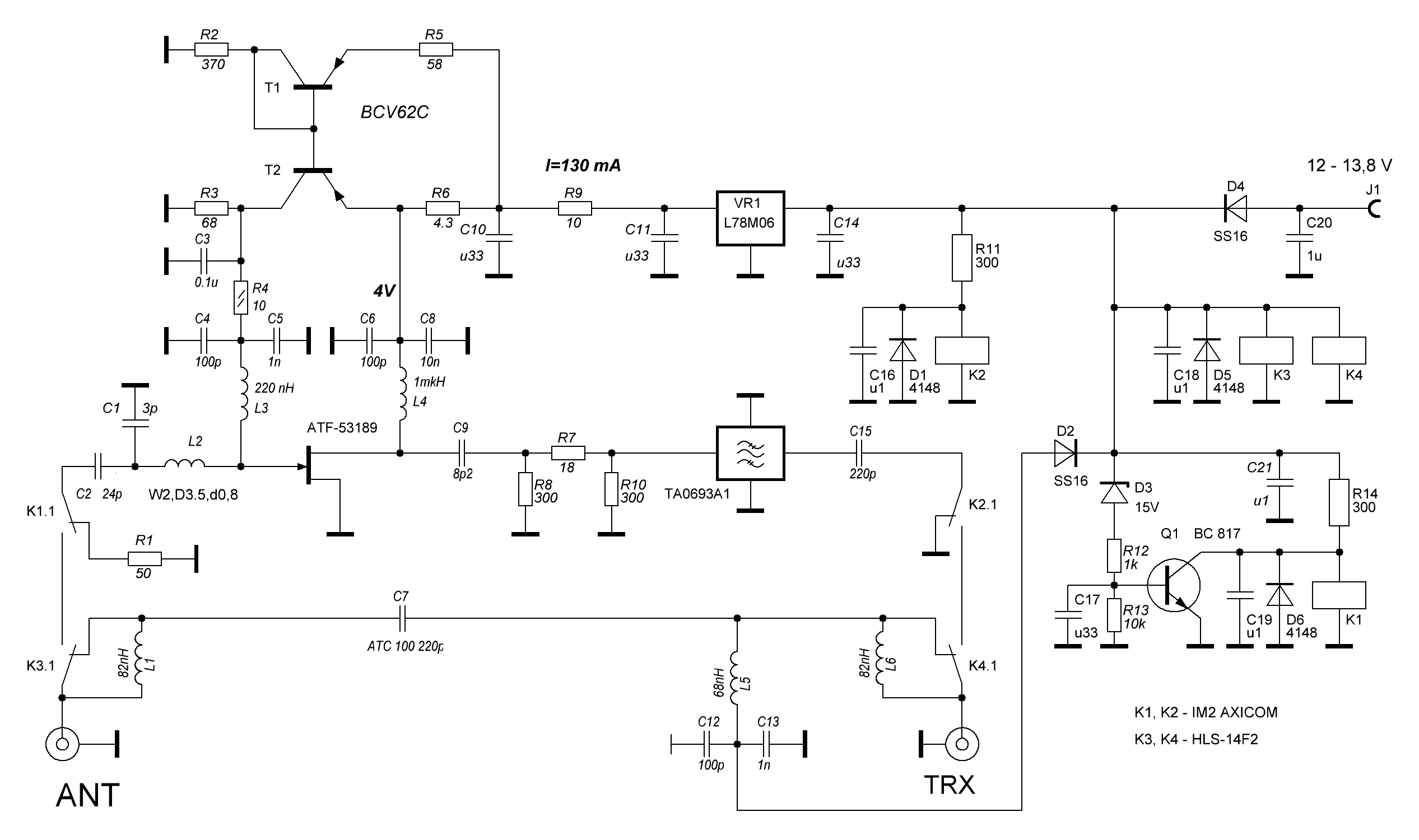 LNA 70cm QRO schematics revision from 2021-06-05