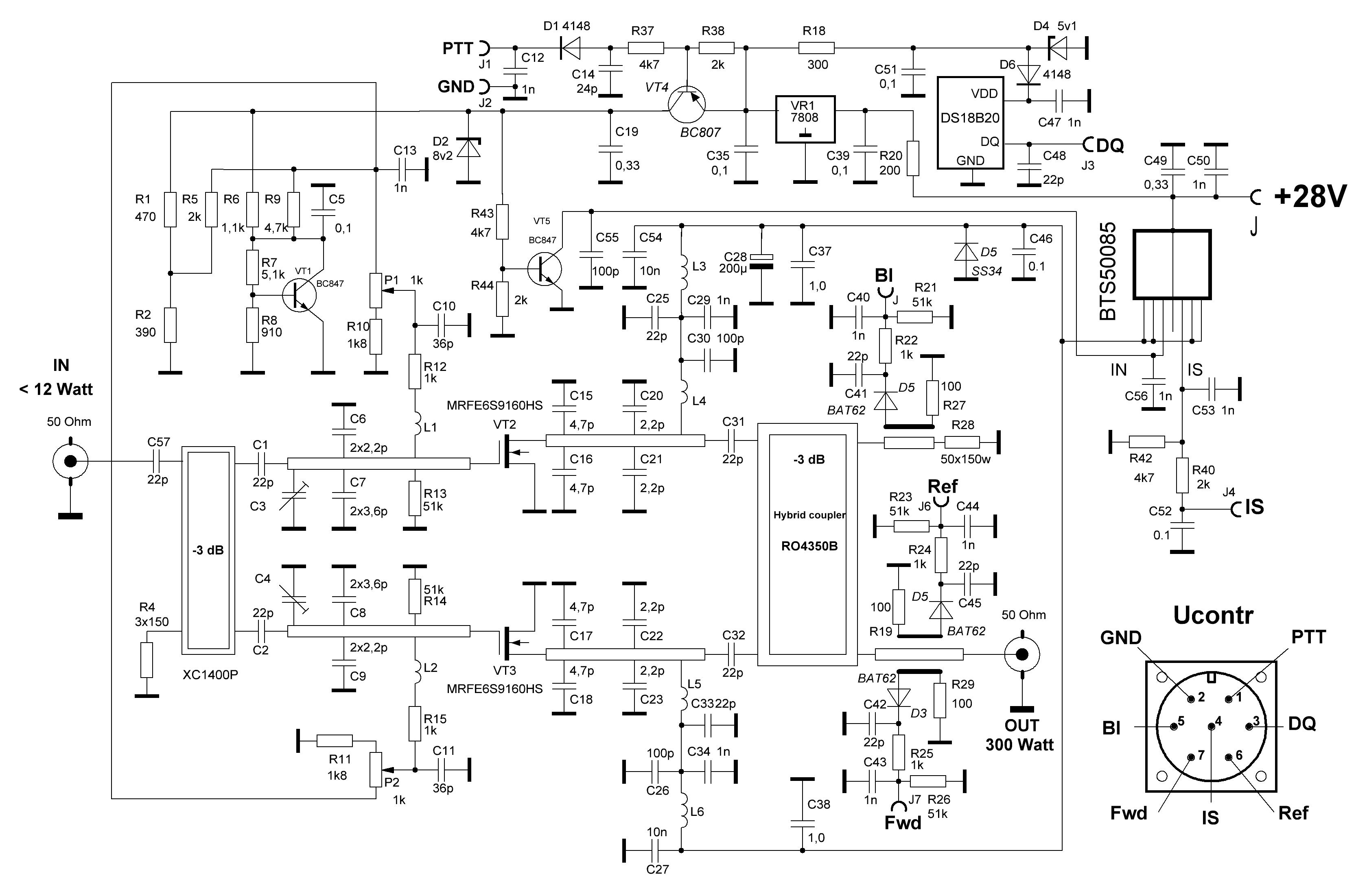 Принципиальная схема PA-23cm-12W-IN-300W-OUT-pallet от 2020-05-18