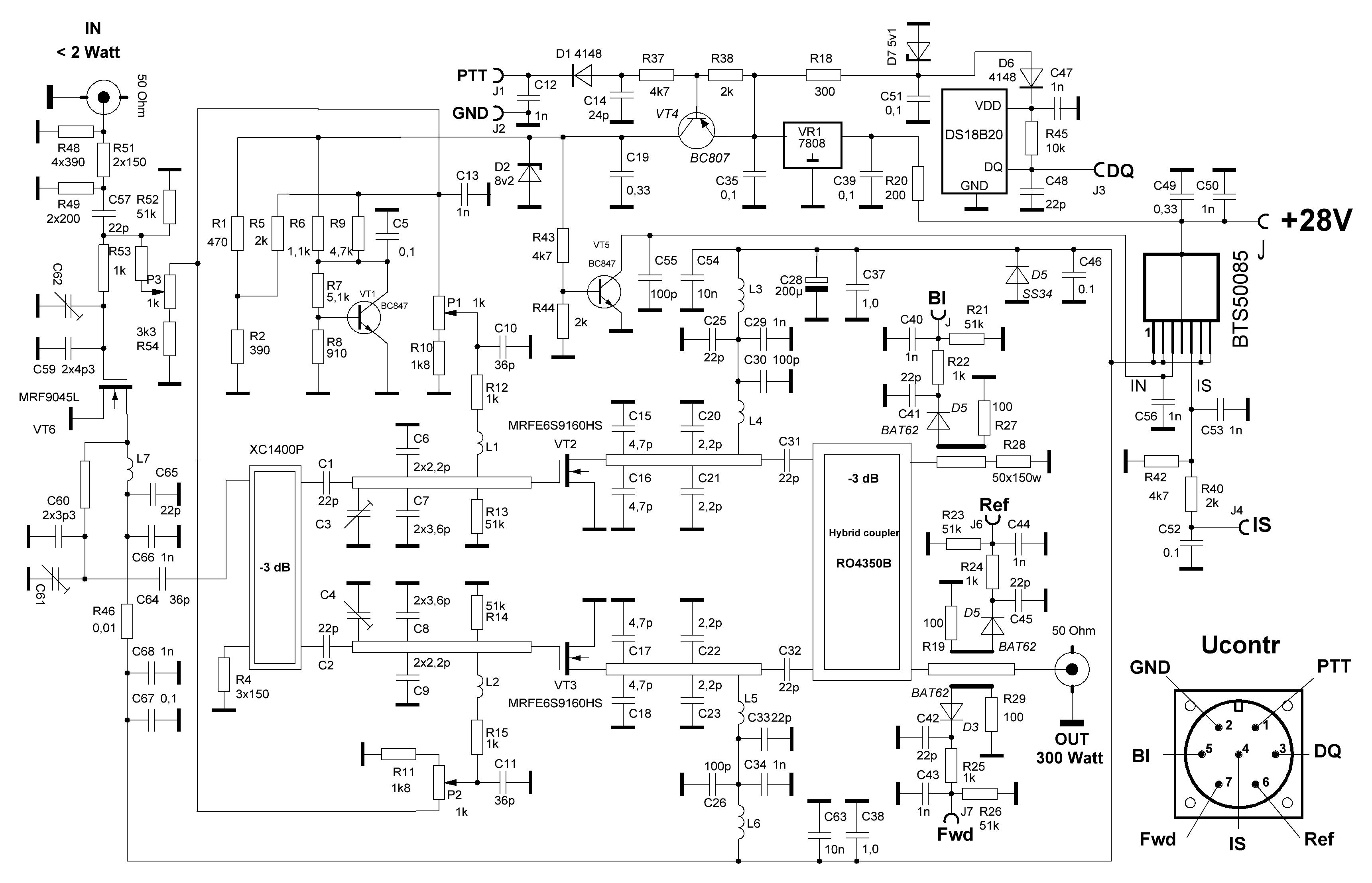 Принципиальная схема PA-23cm-2W-IN-300W-OUT-pallet от 2020-05-18